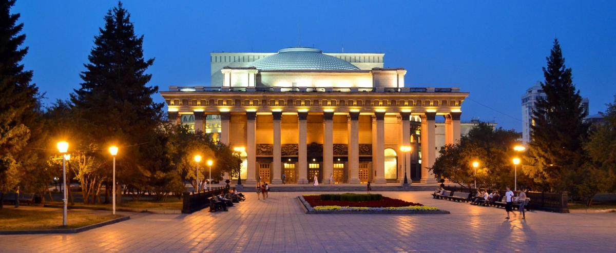 Лечение наркомании Новосибирск