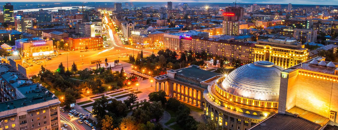 Лечение наркомании в Новосибирске