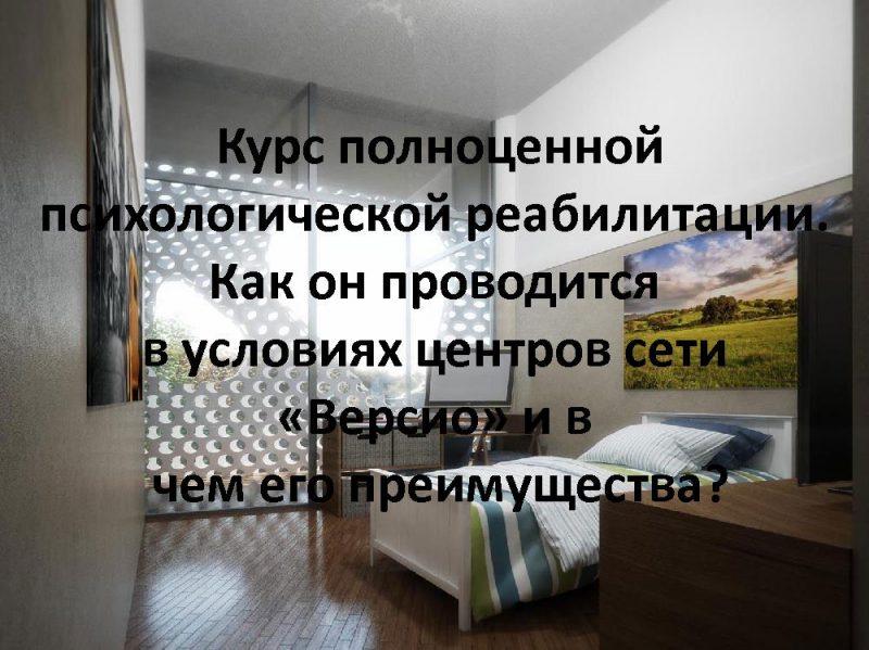 narkologicheskie-kliniki-v-moskve-ceny