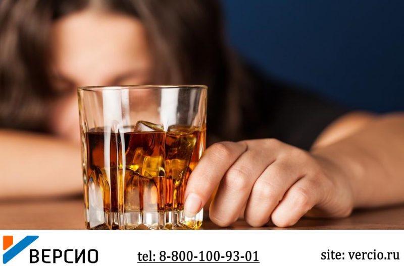 bystroe-lechenie-alkogolnoj-zavisim-1