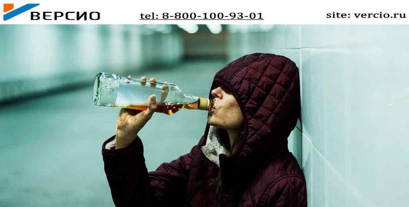 bystroe-lechenie-alkogolnoj-zavisim-8