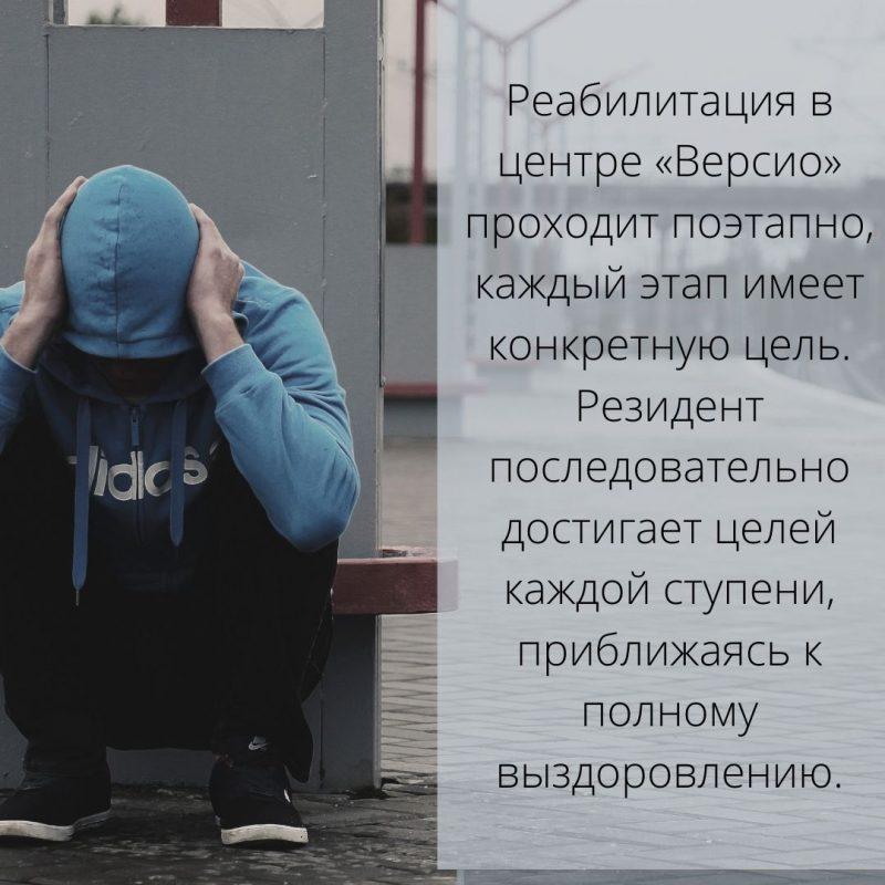 geroinovyj-narkoman