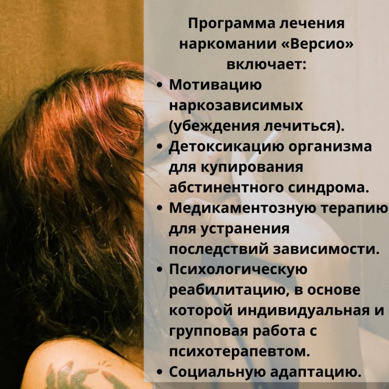 geroinovyj-narkoman1
